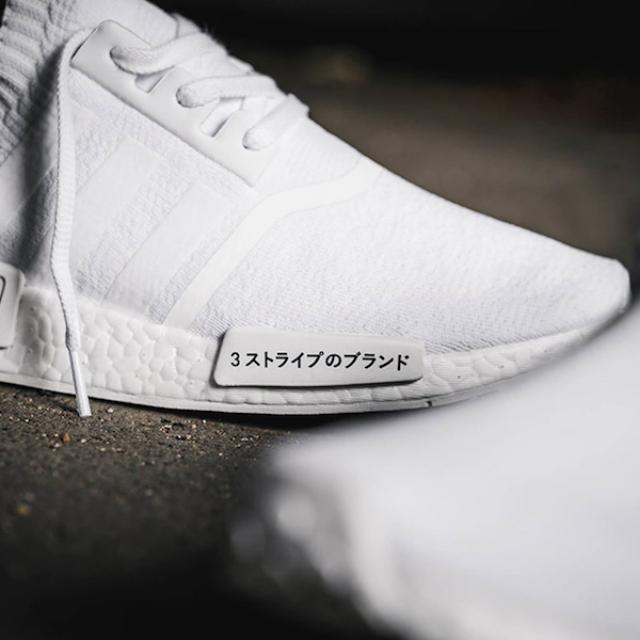 veloce!confezione tripla adidas nmd) il bianco, moda maschile, calzature