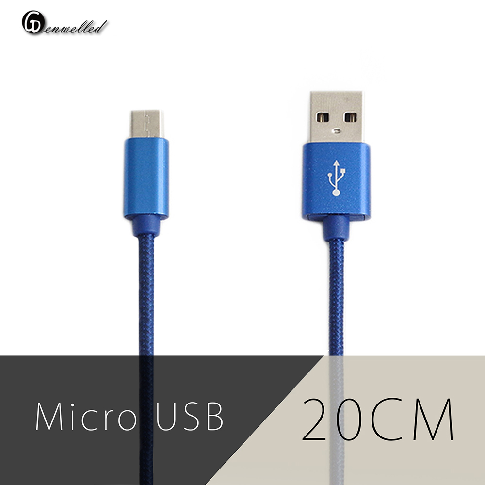 【Genwelled】Micro USB 2.0編織充電傳輸線 Android 專用 0.2M