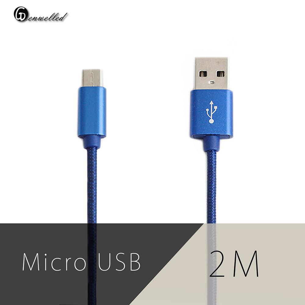 【Genwelled】Micro USB 2.0編織充電傳輸線 Android 專用 2M(Micro)