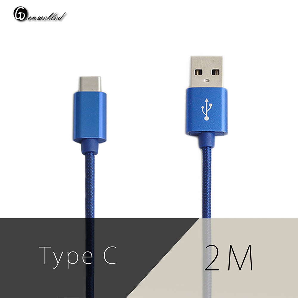 【Genwelled】Type C to A極速鋁合金編織充電傳輸線_Type C 專用 2.0M