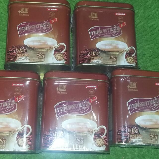 Lishou Slimming Coffee (Strong Variant)