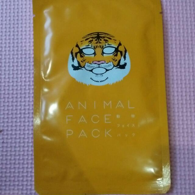 Masker Jepang Animal Face Mask