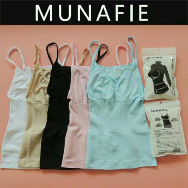 MUNAFIE Women's Slimming Camisole