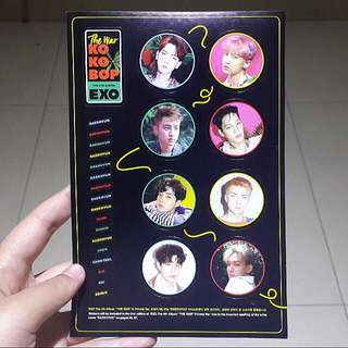 EXO Ko Ko Bop The War Private Version Official Sticker