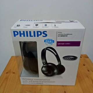 PHILIPS 紅外線無線耳機組 SHC1300
