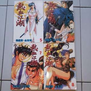 Old Series Of Manga Comics 热血江湖 (梁戴贤。全克镜)