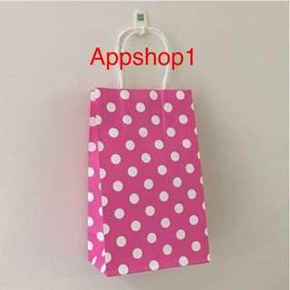 Children Birthday Party Goodie Paper Bag