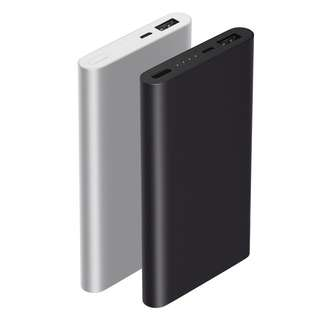 Xiaomi Powerbank 2