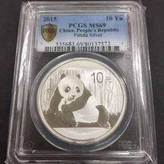 2015年 大熊貓 銀幣 PCGS MS69 虧本價出售