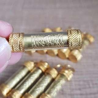 Thai Amulet Kruba Noi Takrut