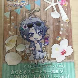 Idolish7 Prize Keyholder - Gaku