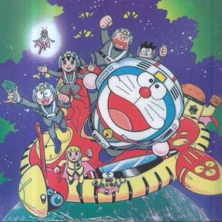 Mencari Doraemon Cerita Panjang 19 Komik Comic Manga