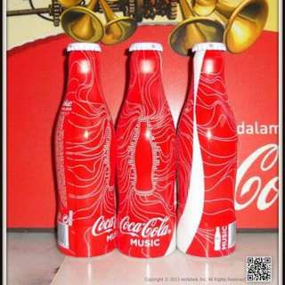 Coca-Cola Music Aluminum Bottle France 2013