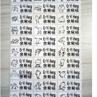 Icon Name Stickers