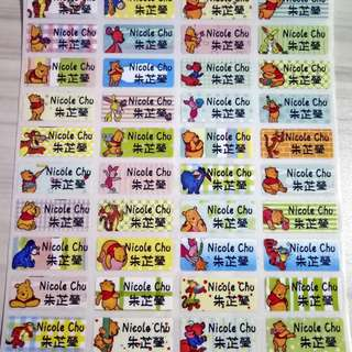 Winnie The Pooh Name Stickers