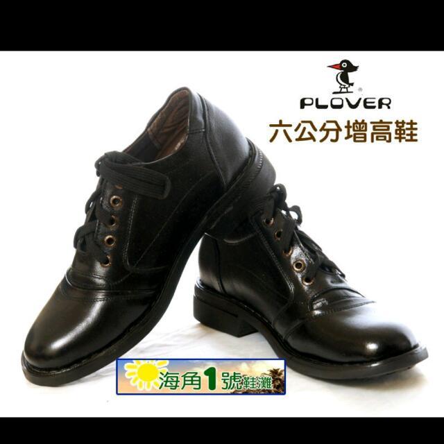 NT$250含運【全新】啄木鳥潮流內增高正裝皮鞋