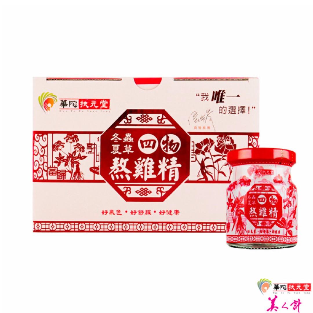 華陀扶元堂 ~ 冬蟲夏草四物熬雞精1盒(6瓶/盒)