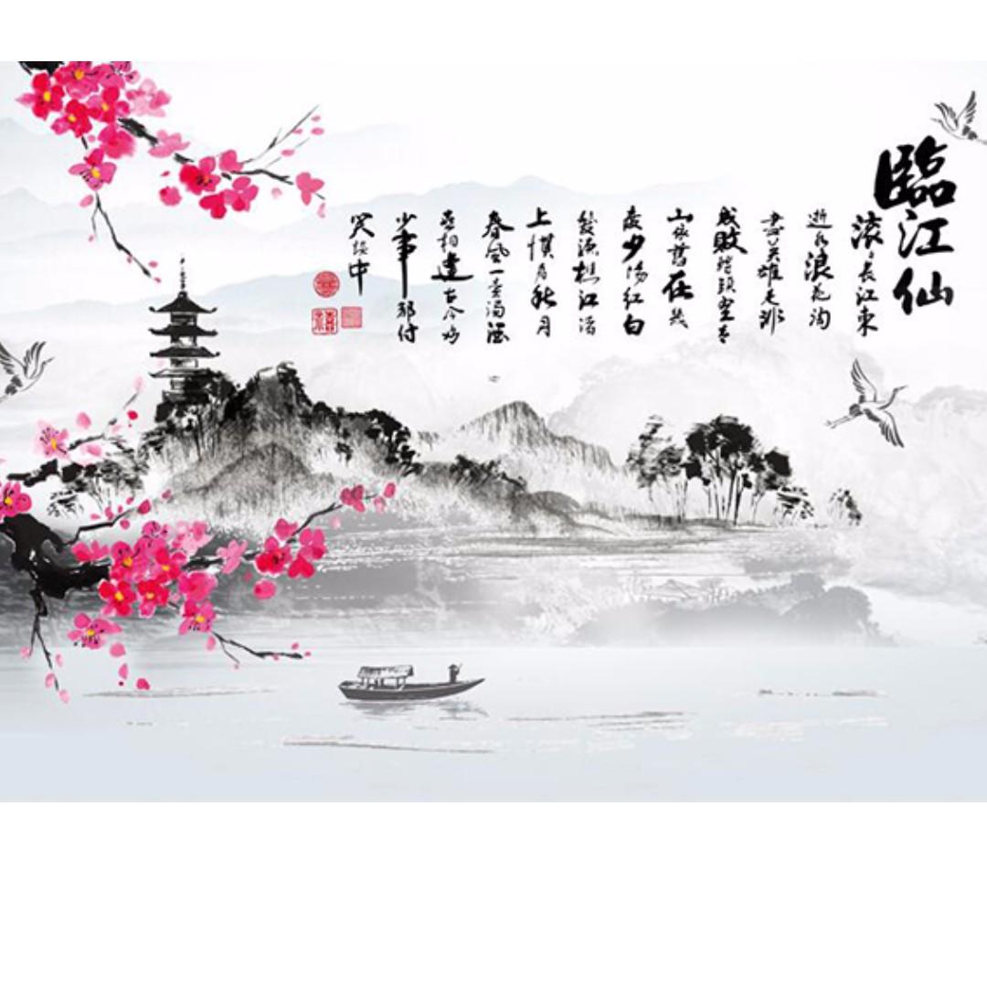 現貨 壁貼 居家裝飾 牆貼 山水畫 中國風畫  壁紙 臨江仙 JB0370《臨江仙水墨畫SK9132》【 居家城堡】