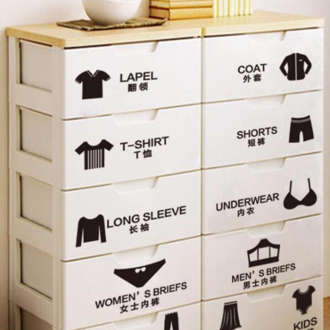 現貨 壁貼 牆貼 居家裝飾 衣櫃 衣服標示 五斗櫃  JB0368《衣櫃標示圖DLX3998》【 居家城堡】