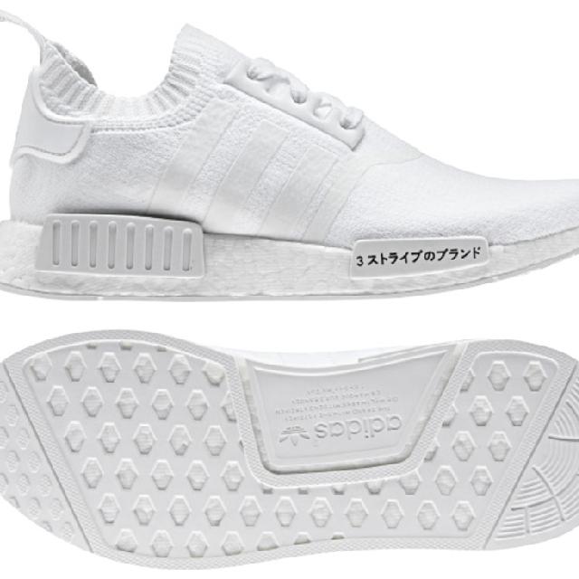 adidas nmd flyknit