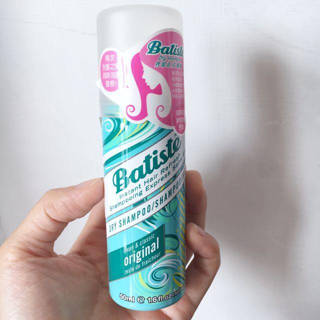 Batiste 秀髮乾洗噴霧/乾洗髮 50 mL (經典清新)