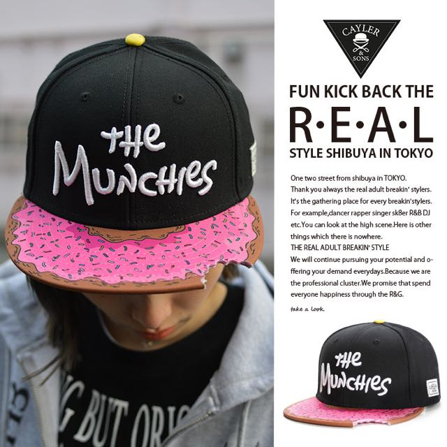 Cayler And Sons The Munchies Snapback 44c5656a9db