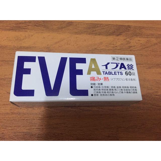 EVE A止痛錠 60入