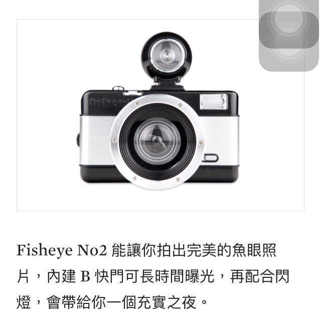Fisheye 2.0 底片相機 Lomo 極新