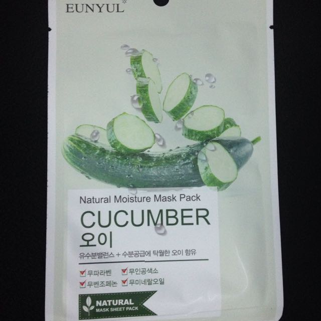 Korean Cucumber Face Mask