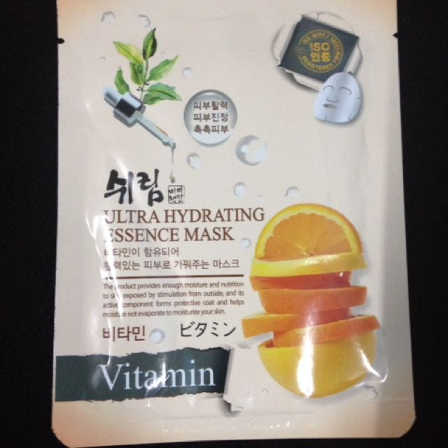 Korean Vitamin Face Mask