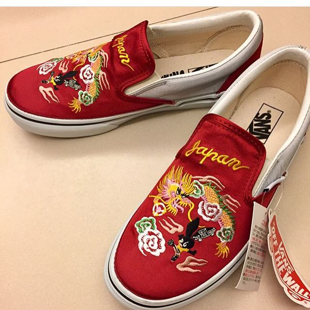 Vans Rollicking 刺繡橫須賀 Slip-on 懶人鞋 紅