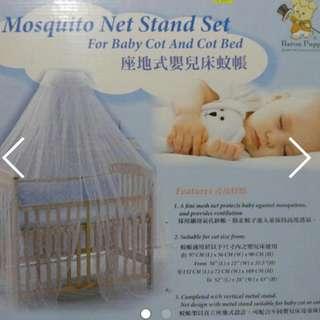 嬰兒床蚊帳