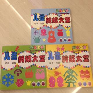 Preloved Or Almost New Paper Cutting Cum Teaching Chinese Vocab