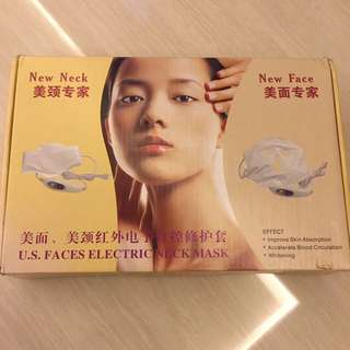Brand New U.S. Faces Electric Neck Mask