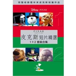 迪士尼 皮克斯短片精選 (1+2套裝合集) DVD 玩具總動員
