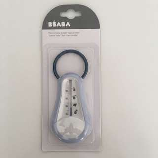 Beaba Special Baby Bath Thermometer