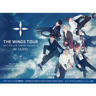 10/21 THE WINGS TOUR 2017 BTS LIVE TRILOGY EPISODE III in Taipei