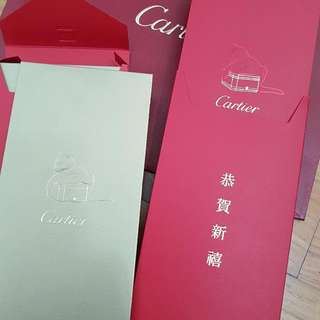 Cartier Red/Gold Packet Angbao