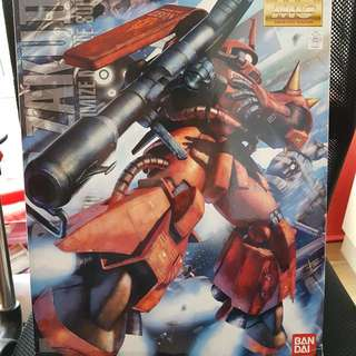 Johnny Ridden Zaku MG