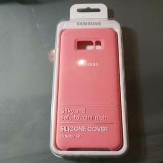 Samsung S8+ 三星薄型矽膠機殼粉紅色 Silicone Cover