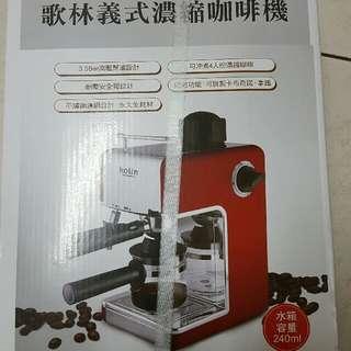 歌林義式濃縮咖啡機