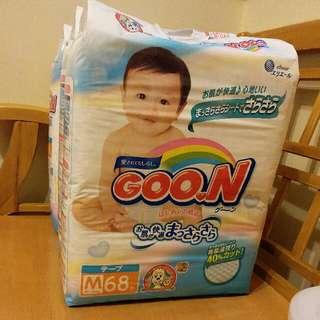 Goon 大王中碼尿片(M碼)64片