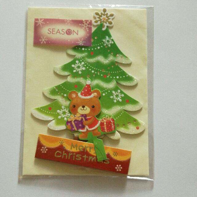 西式立體樹熊聖誕卡
