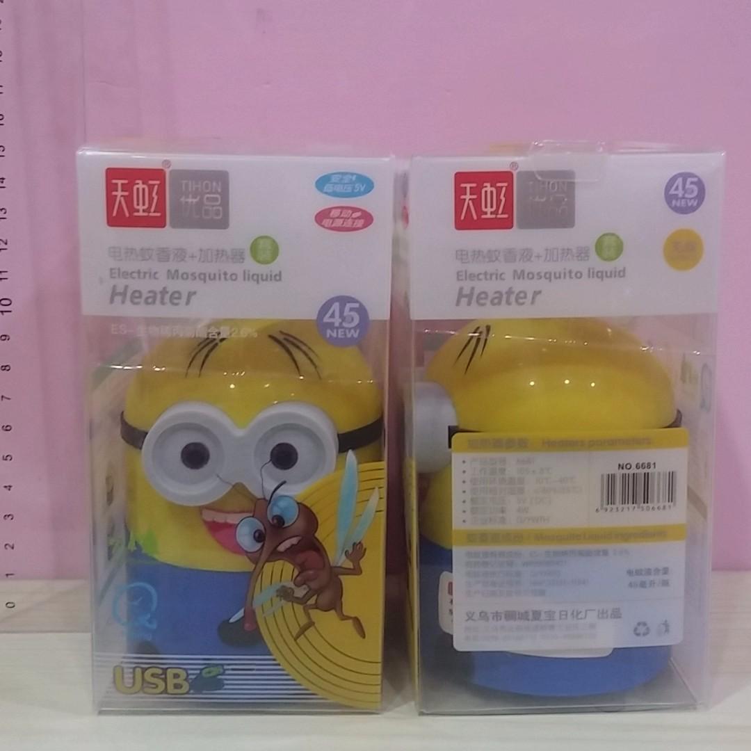 天虹 小小兵 小黃人卡通造型USB電熱蚊香液+加熱器