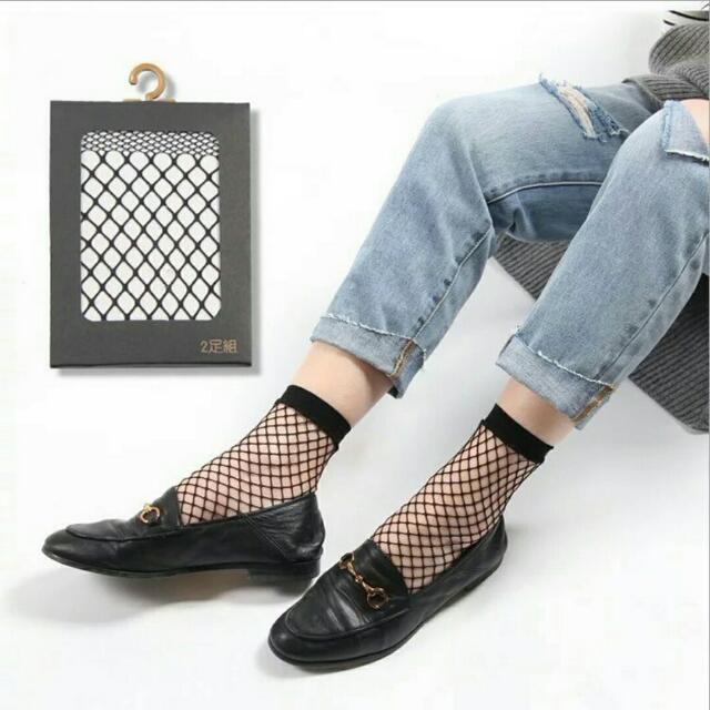 Ankle Net Stockings 2 Pair