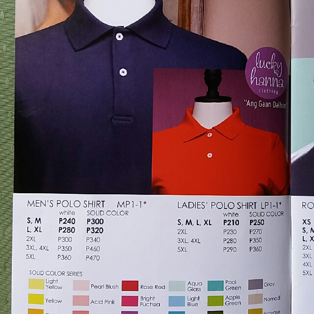 Dannon Men's Polo Shirt