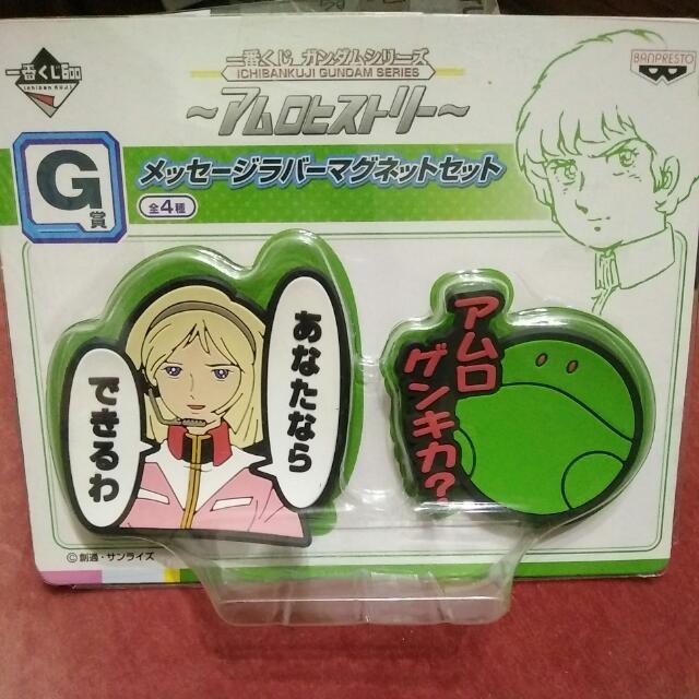 一番賞鋼彈磁鐵組G賞ichiban kuji gundam  series   #大人的玩具 #磁鐵 #收藏 #交換最划算