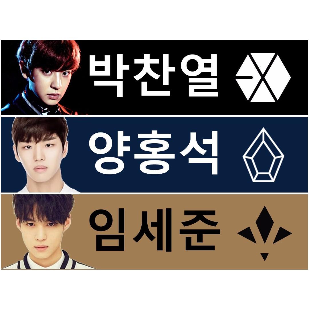 KCON EXO, Wanna One, Monsta X & More Slogans Preorder (Mon, 4 Sep)