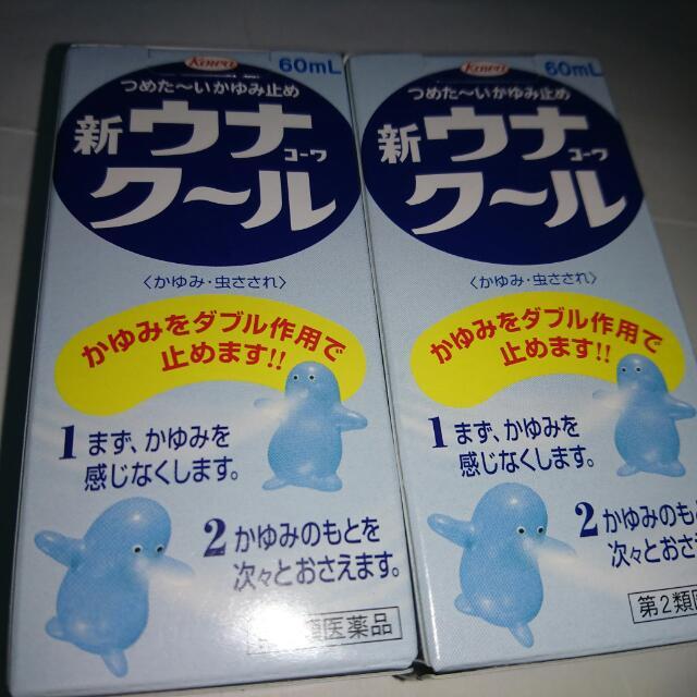 Kowa日本蚊蟲止癢藥水(60ml)