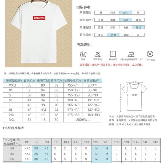 L Size In Stock)Supreme T Shirt, Women's Fashion, Clothes, Tops